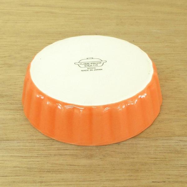 アヒージョ カスエラ タパス皿 直火対応 11cm オレンジ 業務用 日本製 k13751097|shikisaionline|05