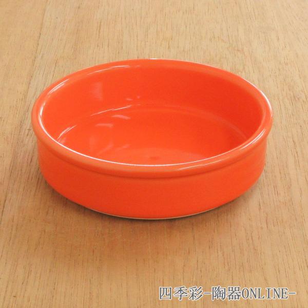 アヒージョ カスエラ タバス 皿 直火対応 13.5cm オレンジ スタック 業務用 日本製 k19951095|shikisaionline