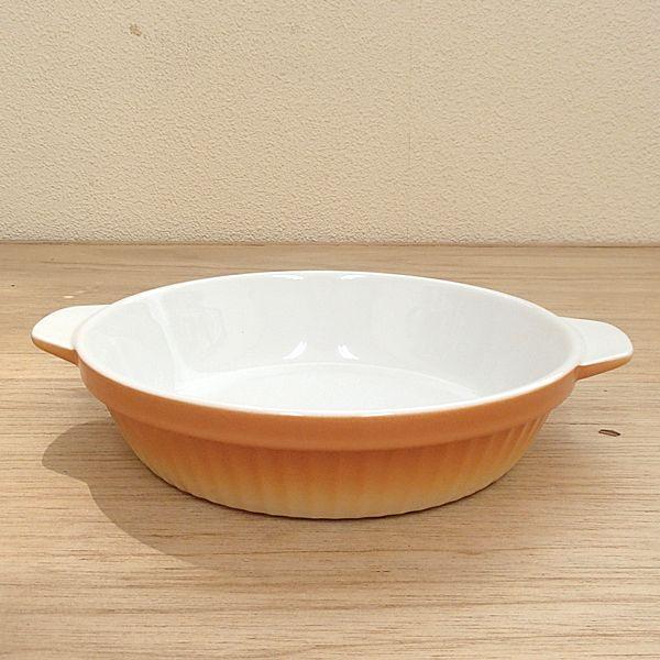 グラタン皿 スタック 丸型 19cm オレンジ 強化磁器 おしゃれ 業務用 美濃焼|shikisaionline
