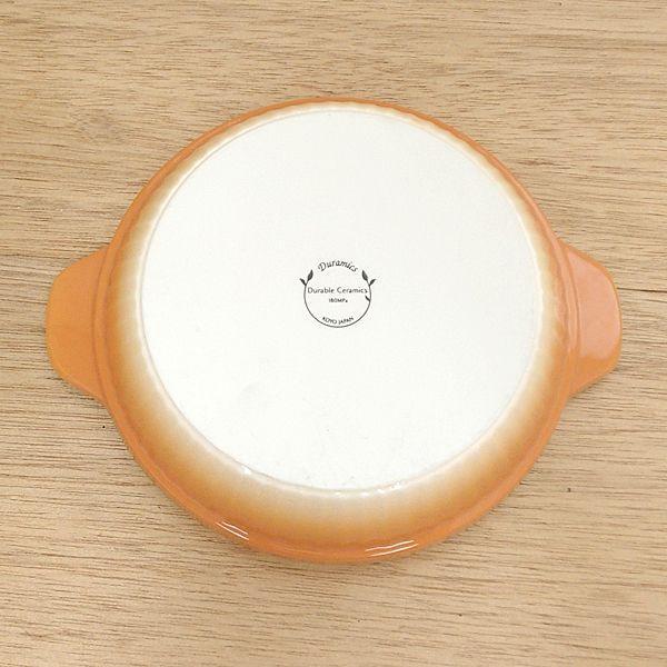 グラタン皿 スタック 丸型 19cm オレンジ 強化磁器 おしゃれ 業務用 美濃焼|shikisaionline|03