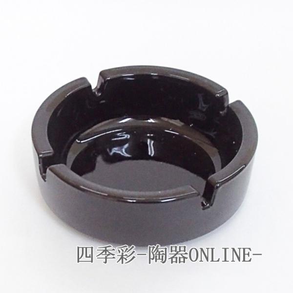 アルコロック ガラス製灰皿 ブラック 卓上 4つ切
