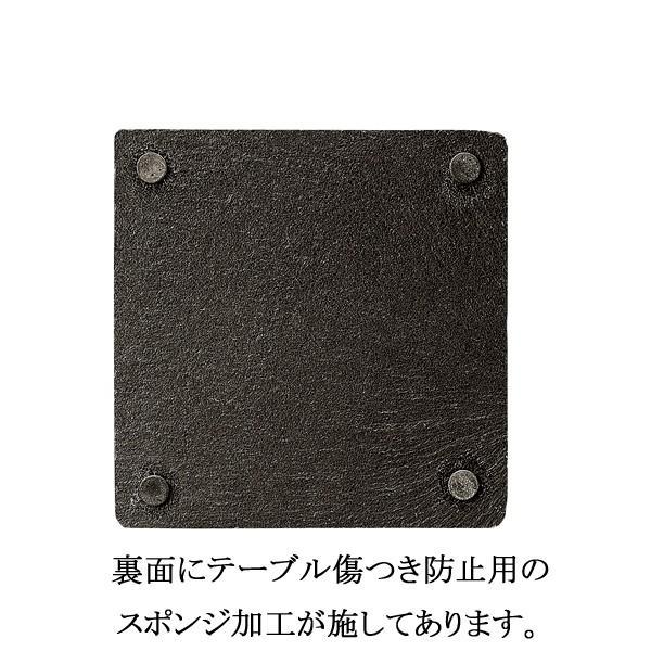 天然石プレート 20cm 石影 スレートボード チーズボード ワンプレート皿 和風 kr5000064|shikisaionline|02