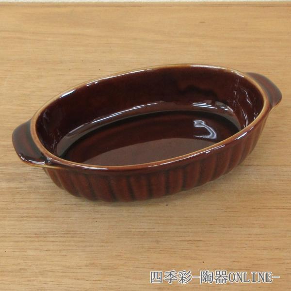 グラタン皿 オーバル 18cm ブラウン 磁器 シンプル おしゃれ 業務用 美濃焼|shikisaionline