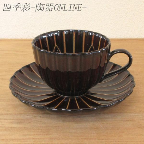 ぎやまん陶 コーヒーカップソーサー 漆ブラウン菊形 美濃焼 業務用 7a772-31-32|shikisaionline