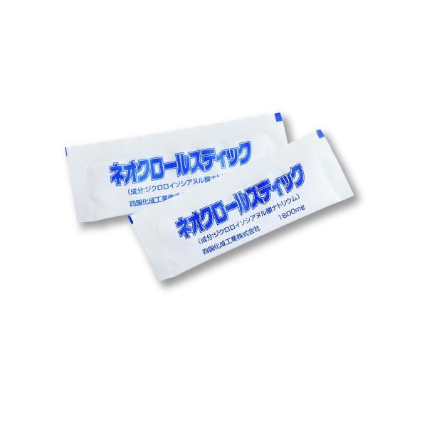 ネオクロールスティック リフィルセット 【100包×3パック】|shikoku-chemicals|02