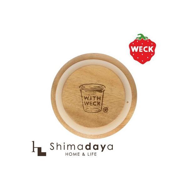 RoomClip商品情報 - WOODEN LID WE−L900 木製ふた M【○】【05P14Dec16】