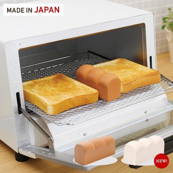 【在庫あり】【あすつく】マーナ パン型 トーストスチーマー K712ブラウン K713ホワイト|shimada-ya