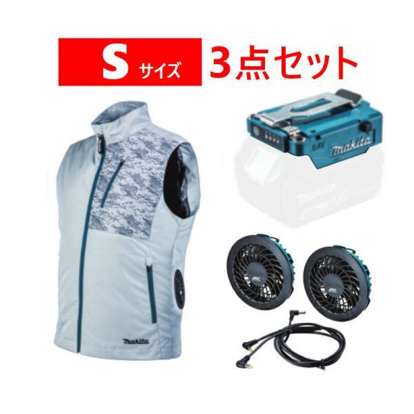 マキタ FV212DZ Sサイズ 充電式ファンベスト(グレー)+ファンユニットセット(A-72132)+14.4V/18V用バッテリホルダA(A-72154) (※バッテリー別売) 空調服 ◆