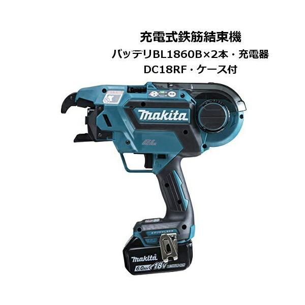 マキタ TR180DRGX 18V/14.4V兼用充電式鉄筋結束機 18V(6.0Ah) セット品 ◆