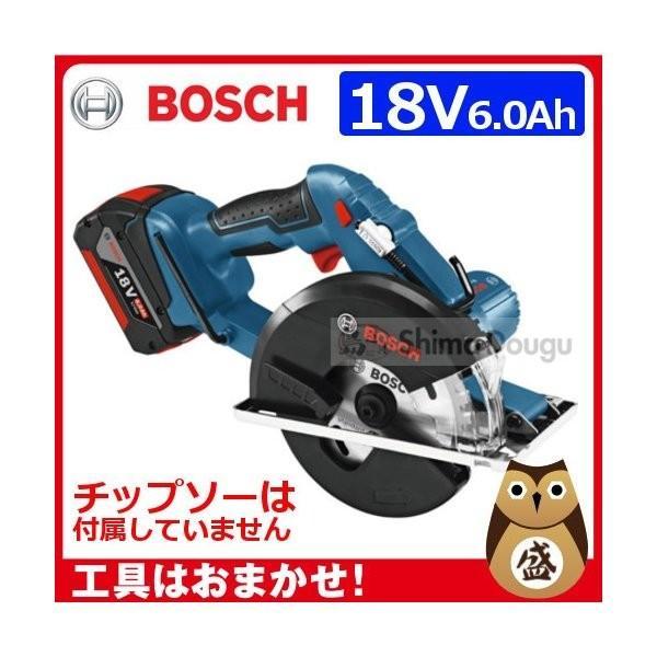 ボッシュ 135mmバッテリーチップソーカッター(※チップソー別売) GKM18V-LI 18V(6.0Ah)フルセット品 shimadougu