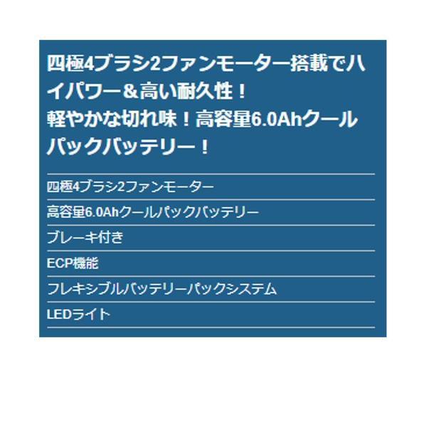 ボッシュ 135mmバッテリーチップソーカッター(※チップソー別売) GKM18V-LI 18V(6.0Ah)フルセット品 shimadougu 02