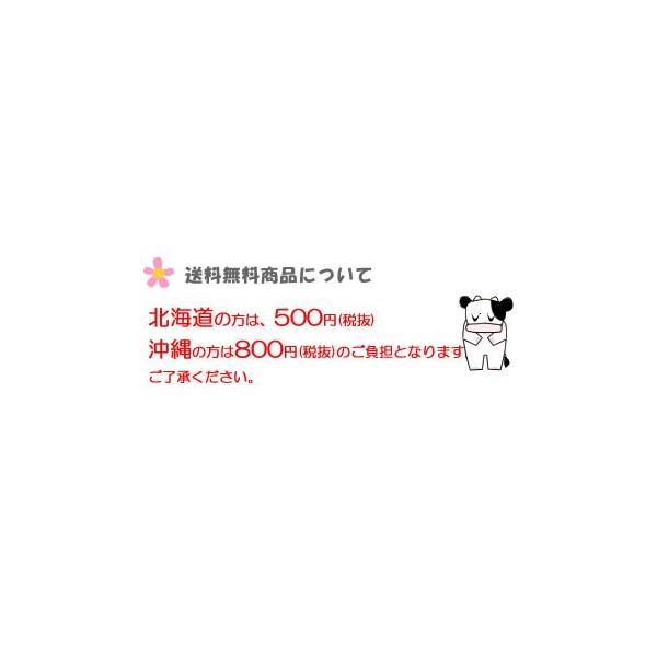 送料無料 カゴメ 野菜生活200ml 自由に選べる3ケース(72本) 野菜ジュース 紙パック shimamotoya 02