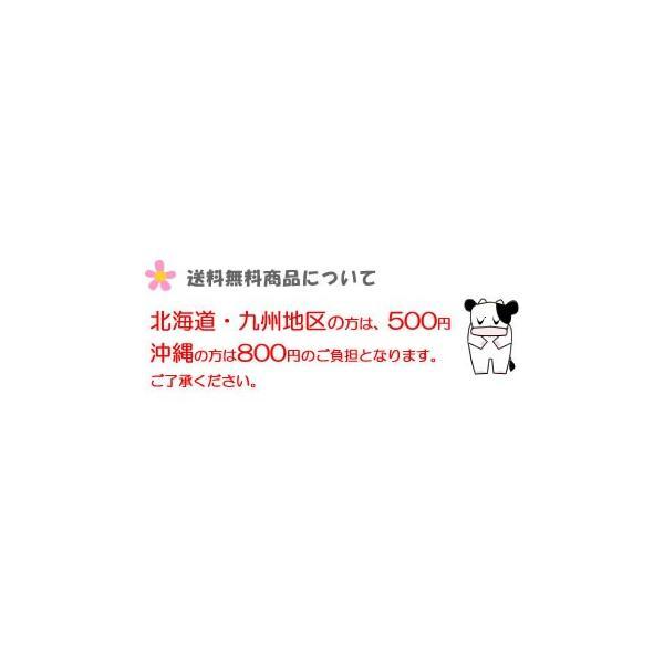 送料無料 カゴメ 野菜一日これ一本超濃縮125ml 各種3ケース(72本)|shimamotoya|02