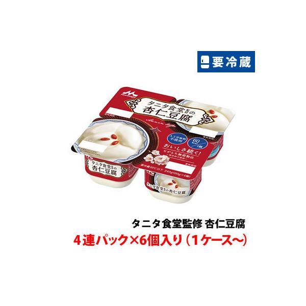 森永乳業 タニタ食堂監修のアジアンデザート 杏仁豆腐 4連パック×6入り