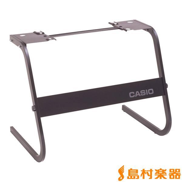 CASIO カシオ CS-7W キーボードスタンド CS7W