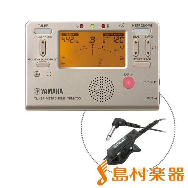 YAMAHA ヤマハ TDM-700GM チューナーメトロノーム クリップマイクセット TDM700