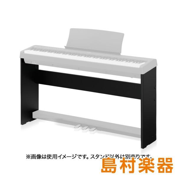 KAWAI カワイ HML-1B ブラック 電子ピアノ スタンド 〔ES110B専用〕