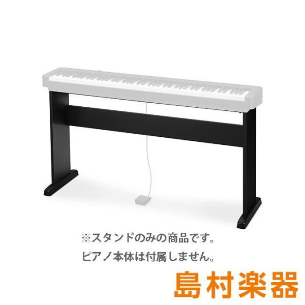 CASIO カシオ CS-46P 電子ピアノ スタンド 〔CDP-S150専用〕 CS46P