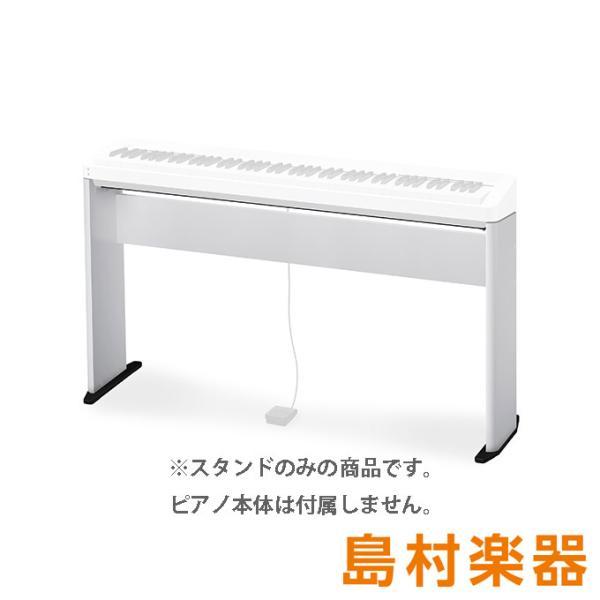 CASIO カシオ CS-68P WE 電子ピアノ スタンド 〔PX-S1000/PX-S3000専用〕 CS68P