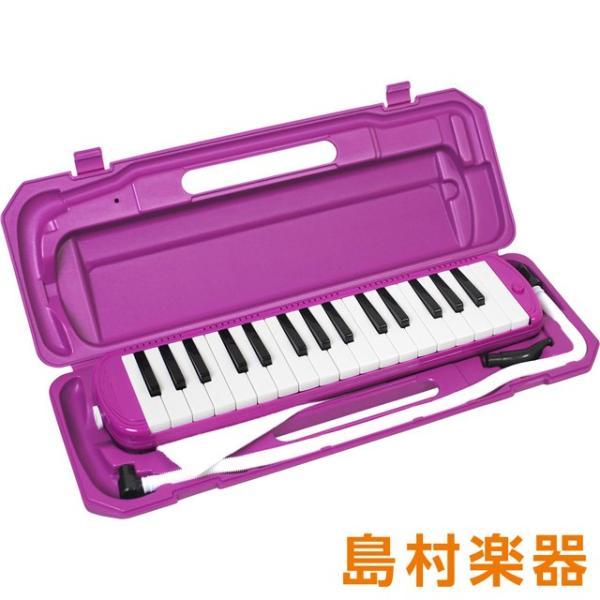 KC キョーリツ P3001-32K PP パープル 鍵盤ハーモニカ MELODY PIANO