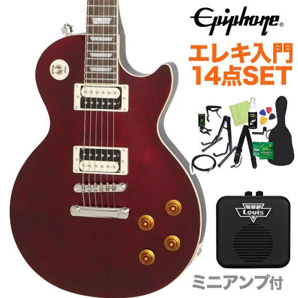 Epiphone エピフォン Les Paul Traditional PRO-III Wine Red エレキギター 初心者14点セット〔ミニアンプ付き〕 レスポール