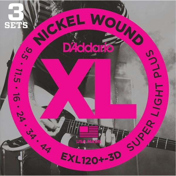 D'Addario ダダリオ EXL120+-3D エレキギター弦 XL NICKEL 0095-0443セットマルチパック