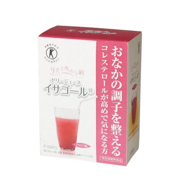 特定保健用食品 ゼリージュース イサゴール アセロラ味 6.0g×20包  (フィブロ製薬)(食品・健康食品)