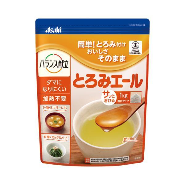 とろみエール 1Kg HB9 (アサヒグループ食品) (食品・健康食品)