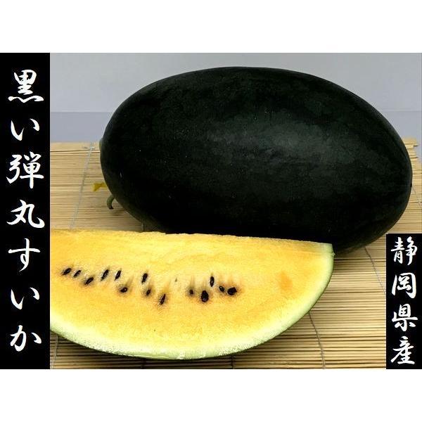 予約販売 お中元 ご贈答 黒い弾丸 スイカ 1玉入り 静岡県産 2.8kg〜3.5kg