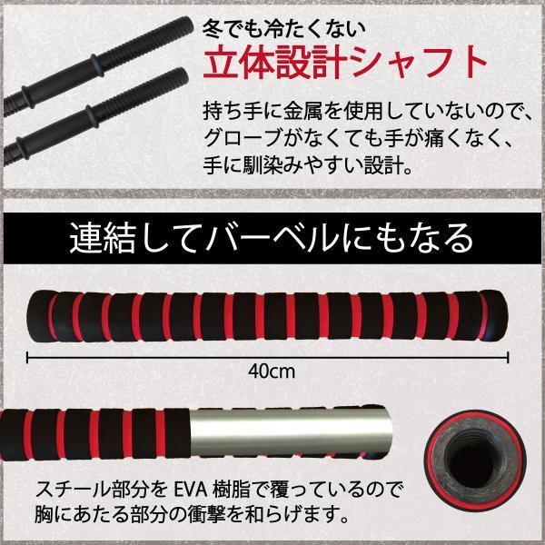 ダンベル 20kg × 2個セット 筋トレ グッズ ダンベルセット バーベルにもなる ウエイト 鉄アレイ プレート  筋力トレーニング|shimi-store|05