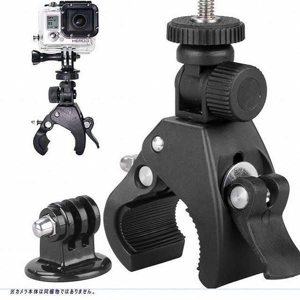 カメラホルダー カメラマウント カメラスタンド オートバイ・バイク・自転車 ハンドルに カメラ/ GoPro/デジカメ/ドライブレコーダー を 固定|shimi-store|03