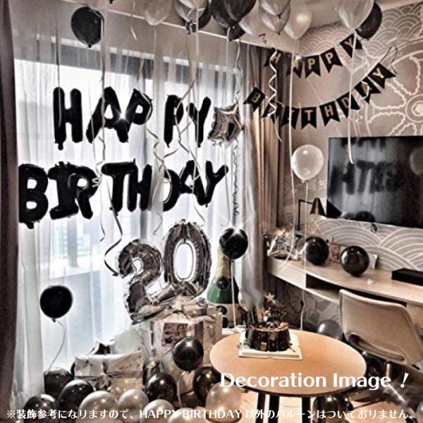 誕生日 バルーン HAPPY BIRTHDAY  文字 風船 バースデー 誕生日パーティー サプライズ セレクト ペット 記念 安い 飾り|shimi-store|05