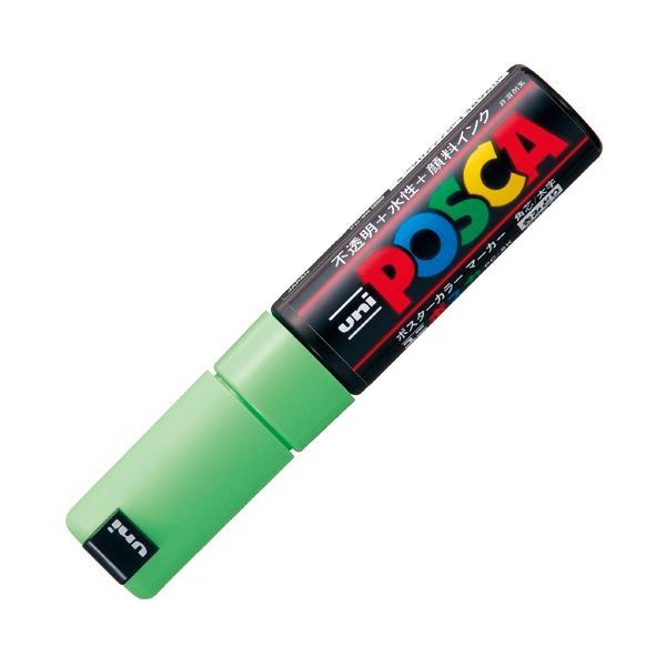 三菱鉛筆 ポスカ PC−8K.5 太字 黄緑 ●10パックセット