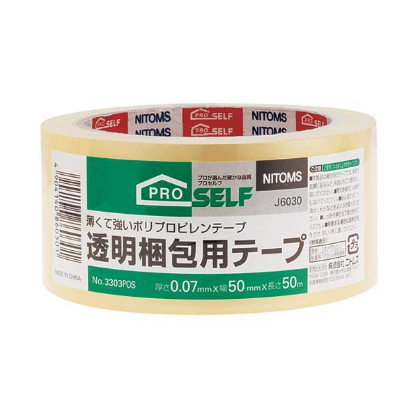 ニトムズ 透明梱包テープ 50mm×50m J6030 ●10パックセット
