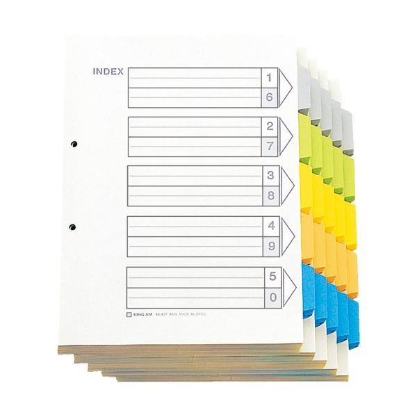 キングジム カラーインデックス 907−100 A4S 100組