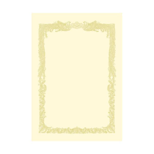 タカ印 賞状用紙 10−1168 A4 横書 100枚 ●10パックセット