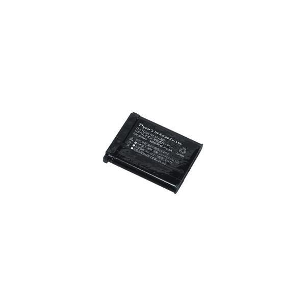 ●ケンコー デジタルカメラ用充電式バッテリーO-#1034 ●お得な5パックセット
