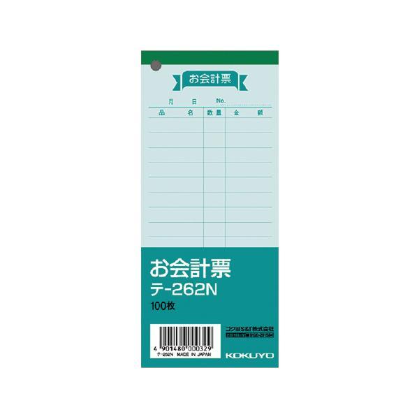 コクヨ お会計票 色上質紙 150×66mm 100枚 テ−262N ●10パックセット