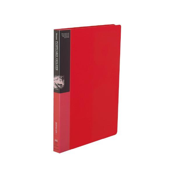 コクヨ キャンパス ポストカードホルダー固定式 A4縦 横入れ120ポケット 赤 ハセ−220NR ●10パックセット