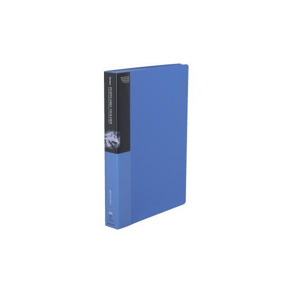 コクヨ キャンパス ポストカードホルダー固定式 A4縦 横入れ200ポケット 青 ハセ−230NB