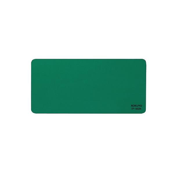 コクヨ 捺印マット 小切手用 100×210×4mm IP−902N ●10パックセット