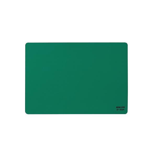 コクヨ 捺印マット 業務用サイズ 210×300×4mm IP−903N ●10パックセット