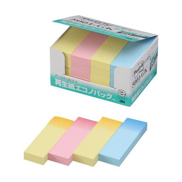 スリーエム ジャパン ポストイット再生紙 グラデーション 75×25mm 100×20 3色 5001−GK
