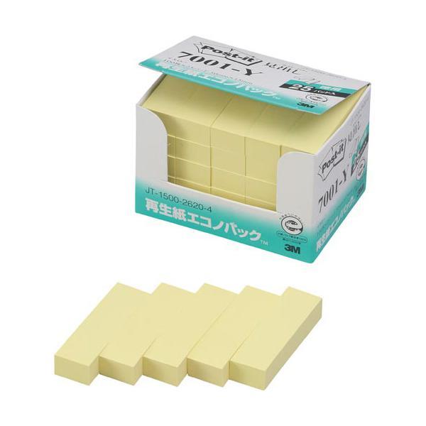 スリーエム ジャパン ポストイット再生紙見出し エコノパック 50×15mm 100枚×25 イエロー 7001−Y ●10パックセット