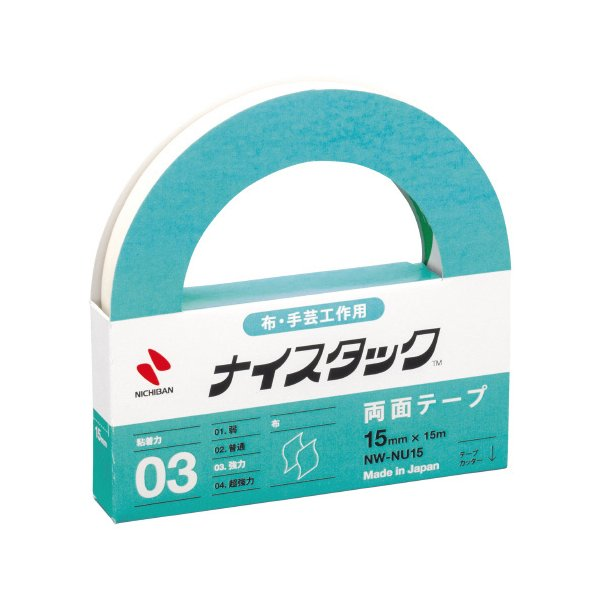 ニチバン 布に使える強力両面テープ 15mm×15M NW−NU15