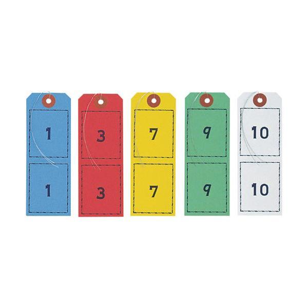 オープン工業 連番荷札 紙製 1〜100×5色 BF−105