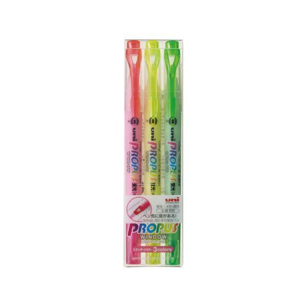 三菱鉛筆 プロパス・ウインドウ 3色セット PUS102T3C ●10パックセット