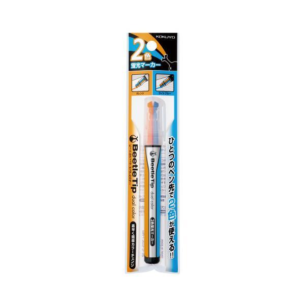 コクヨ 2色蛍光マーカーYR/B吊り下げパック ビートルティップ・デュアルカラー PM−L303−3−1P ●10パックセット