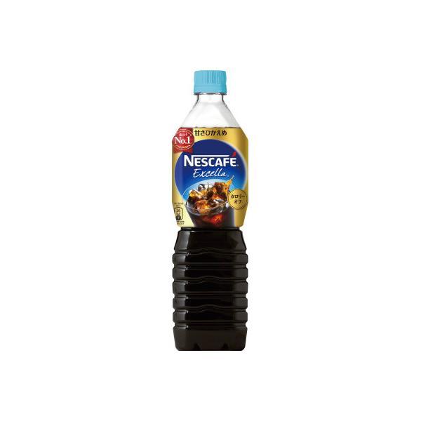 ネスカフェ エクセラ ボトルコーヒー 甘さひかえめ 900ml×24本 PET