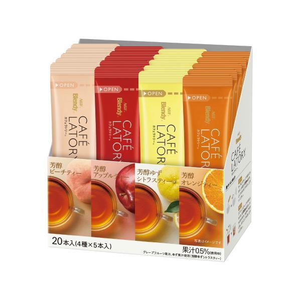 味の素AGF ブレンディ カフェラトリー スティック フルーツティーアソート 20本 09047